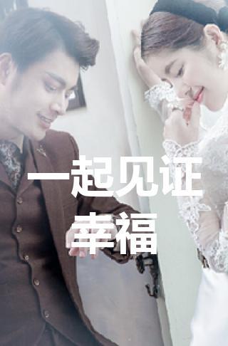粉色时尚温馨花朵边框创意相册展示见证幸福婚礼邀请函模板