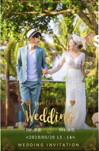 流行时尚婚礼请柬文艺浪漫简约小清新绿色英文请帖
