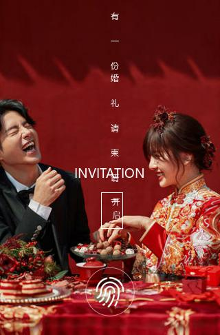 创意中国红婚礼邀请函中式典美结婚请柬