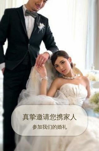 简约浪漫轻奢大气时尚韩式婚礼请柬邀请函