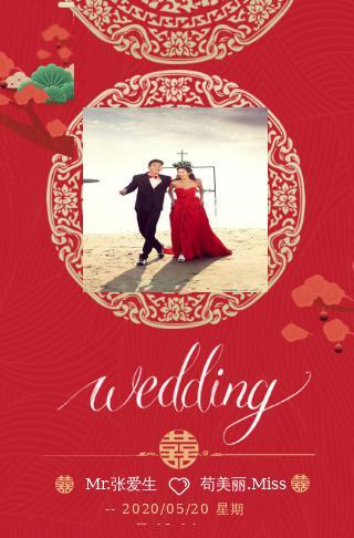 创意时尚中国红浪漫唯美婚礼结婚邀请函请柬