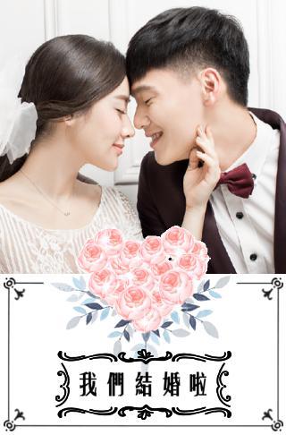 高端简约时尚婚礼邀请函清新粉色玫瑰结婚请柬