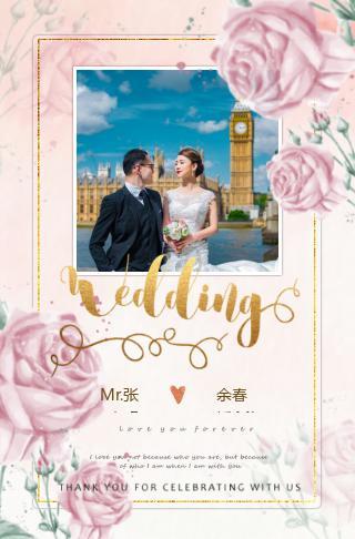 森系粉色花朵唯美婚礼邀请函时尚浪漫结婚请帖淡雅文艺婚礼请柬
