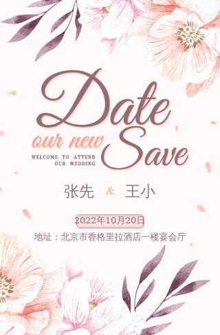 粉色清新文艺可爱风音乐主题婚礼请柬模板