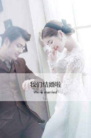 简约小清新韩式风格文艺新人浪漫婚礼邀请函