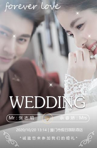 时尚唯美纯白的花嫁创意图文婚礼请柬婚礼邀请函