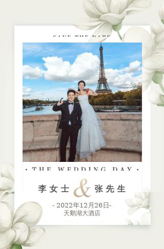 清新高雅婚礼请柬淡雅花朵结婚邀请函文艺婚礼音乐相册