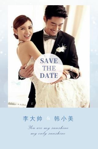 浪漫韩式婚礼邀请函结婚请帖免费版