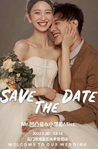 韩式结婚邀请函简约喜帖婚礼请柬清新爱神风