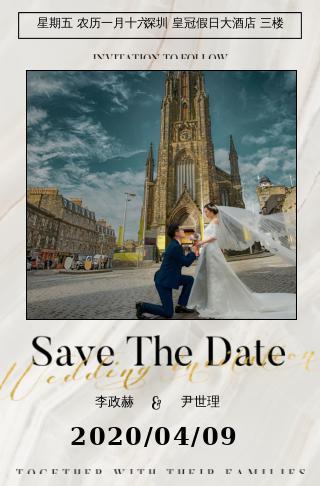 轻奢唯美杂志简约婚礼邀请函微信请柬喜帖