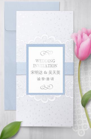 简约婚礼电子邀请函淡雅大方时尚风格