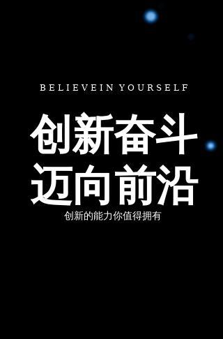 黑白高端公司简介企业宣传招商加盟企业画册产品宣传手册