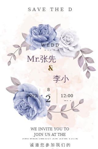 欧式花朵简约婚礼邀请函结婚请柬