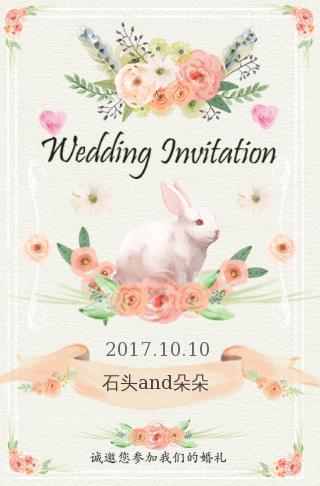 小兔子欧式唯美浪漫花朵婚礼请柬