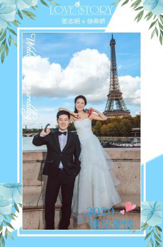 简约清新纯美时尚婚礼邀请函时尚结婚请柬