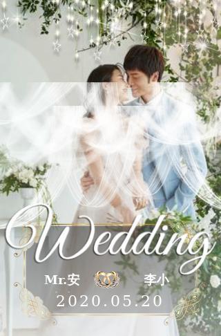 轻奢杂志风白色轻纱韩式婚礼邀请函