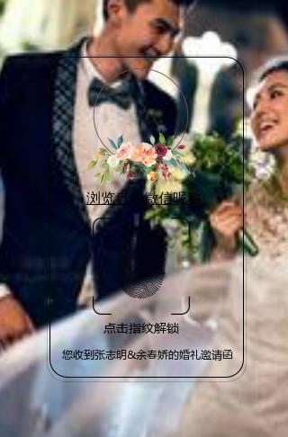 高端时尚风浪漫纯白浪漫韩式婚礼请柬