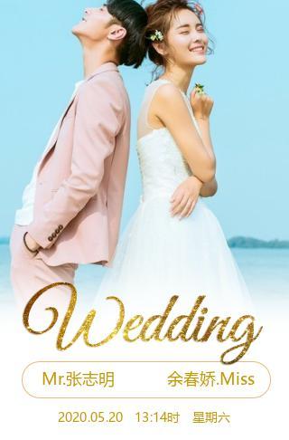 简约高端时尚唯美婚礼邀请函电子请柬