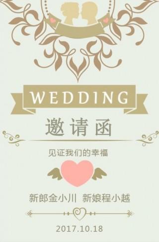 清新薄荷绿结婚邀请函、婚礼相册/七夕表白相册