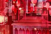 中式婚礼主持词怎么写 2020新中式婚礼主持词