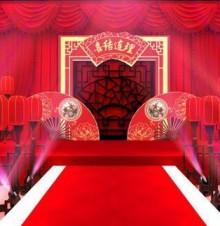 中式传统婚礼敬茶的敬茶顺序?