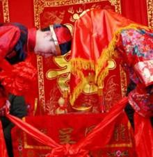中式婚礼对拜词!