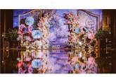 中国风元素喜庆婚礼主持词