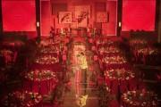 中式婚礼上的全福人是什么意思?