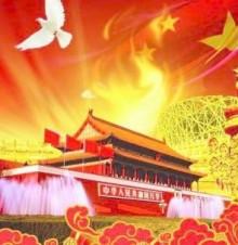 幼儿园如何策划十一国庆节节日活动?