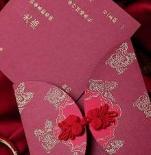 结婚贺卡怎么写 结婚贺卡祝福语