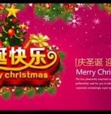 元旦、春节促销短信广告语