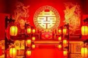中式婚礼拜堂常用语一