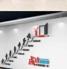 公益企业文化墙标语