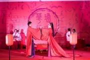 汉式婚礼,感受中国文化的魅力!