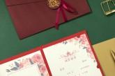 中国传统请帖怎么写 中国请帖模板