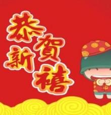 春节有哪些习俗活动?