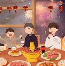 2019年春节,春节祝福语范文