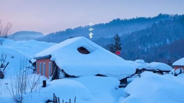 小雪节气祝福短信
