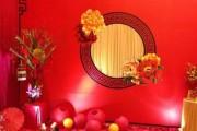汉族一般婚礼习俗!
