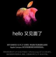 回顾苹果历年邀请函,每张都是大师级烧脑神作