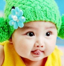 喜添贵子 愿宝宝快乐幸福 前程无量