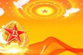 如何写温馨文艺的建军节节日祝福语?