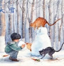 大雪节气的诗词